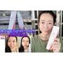 【日本美妝保養】富士艾詩緹ASTALIFT 美 白化妝水,迅速吸收輕齡保養~自然散發透亮仙女肌!