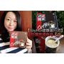 【防彈咖啡推薦】便利超活力的~JoyHui健康進行式防彈燃燒咖啡,天天進行超完美輕飲計劃!