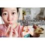 【宅配團購牛軋糖】放空一下給我 櫻桃爺爺|北海道杏仁牛軋糖夢幻盒~優雅層次口感x特農鮮乳牛軋糖!!!