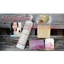 【純淨生活提案】純淨、天然、安全 正統馬賽皂X有機摩洛哥堅果油皂~沐浴後再搭配滋養香氛乳液 簡單輕保養!