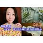 【洗卸推薦】UNNY CLUB濟州島礦物質卸妝水♥韓國熱銷推薦~錯過可就落伍了!!!