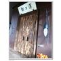 DIY黃金稀飯就是這麼好吃又簡單....輕井澤壽喜燒火鍋食記^0^
