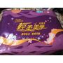 【試用】康乃馨輕柔美學夜用超長36.5cm