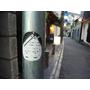 都市傳奇:不可思議的相撲力士貼紙?!