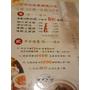 台中美食....再訪滬園上海湯包館~~