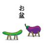 日本的≪お盆≫