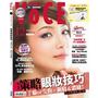 【奧麗薇愛工作】日文內容全翻譯+台灣單元超賣力,有誰比VOCE更划算?
