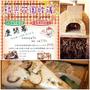 [食記]台中時光花園柴燒窯烤披薩