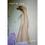 日常保養 ♥ 瘦腿小秘訣