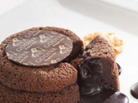 GODIVA歌帝梵巧克力北京三里屯旗艦店開幕慶典
