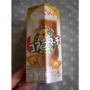 (美食開箱文)LOTTE小熊餅乾(咖啡歐蕾口味)