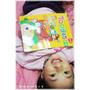 (兒童教育分享)《Top 945康軒學習雜誌》學前版 豐富有趣的內容通通在裡頭~