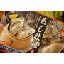 沖繩日式居酒屋之和民