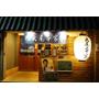 【食記】巷弄裡的好滋味---大尾本家日式居酒屋