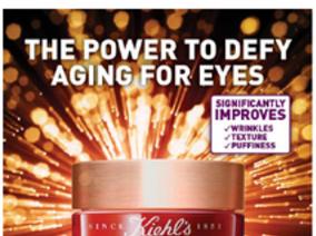 Kiehl's契爾氏超能量無痕彈力眼霜 革命性電能科技彷如電波拉皮