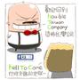 塗鴨:HTC