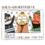 遊戲:【龍戰三國】激鬥的三國亂世