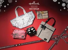 美國百年賀卡品牌Hallmark   日本巧心設計   時尚女包台灣同步流行上市