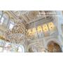 ▌迷幻俄羅斯-聖彼得堡 ▌世界四大博物館-冬宮的華麗與藝術(上)