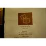 【食記】田園鄉村風的方糖咖啡館~sugar cafe