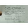 【生活】林口長庚 孕前檢查 紀錄表