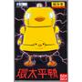 塗鴨:黃色小鴨周邊