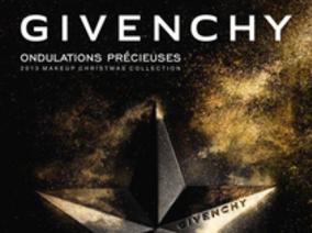 GIVENCHY紀梵希「金色星塵」耶誕限量彩妝系列 全台限量上市