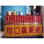 【食記】台南市的隱藏美味 -「可口廣東粥」