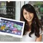 活動:Windows 8.1部落客體驗會,10月17日正式開放免費更新