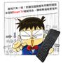 3C:SAMSUNG SMART TV 之觸控鍵盤