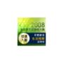 @@入圍了....全球華文部落格大獎