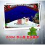 [祝福滿滿]李小開祝大家2006 聖誕快樂