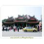 [旅遊]台北+三峽古績之旅