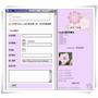 [CSS]pixnet更改發表迴響底色方法