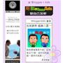 [分享]部落客廣告Blogger Ads能賺多少錢?