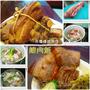 [料理食譜]台灣傳統美食~爌肉飯