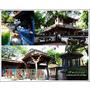 [遊記 ]台北板橋+林家花園