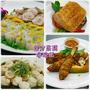 2011南方莊園春遊記<精緻美味的中西式套餐二選一>