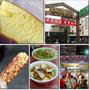 [台南東菜市場]阿美古早味蛋糕+鄭記黑珍珠玉米