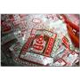 [台南名產]林泰興蜜餞~百年歷史的鹹酸甜