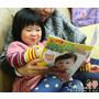 ▋全方位寶寶潛能開發小百科▋玩遊戲可以開發潛能~免費資料索取中