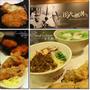 ▋台南美食▋周氏蝦捲~美味小吃也能變成大生意