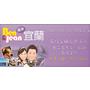 ▋美食旅遊App ▋紫色微笑App微笑上市~有免費版的喔