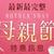 母親節|2016母親節特惠 百貨公司品牌特惠組&滿額贈訊息(4/12更新!)