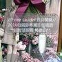 [保養]❤❤2016母親節專屬珍寵禮讚❤❤//Estee Lauder 雅詩蘭黛//超智慧眼霜 隱藏版特惠組,敗家分享!
