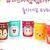 從茶包到攪拌棒全都想蒐集!韓國超商GS25與迪士尼tsum tsum再度萌出新高度