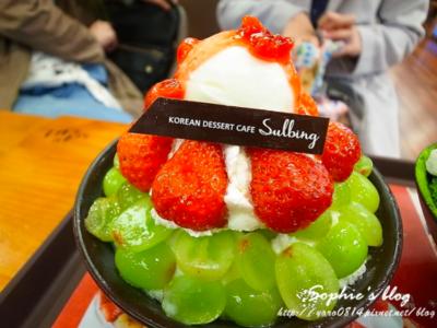 「旅遊」韓國首爾自由行。必吃美食。抹茶、紅豆麻糬、草莓綠葡萄❤雪冰설빙 SULBING 東大門店(皮諾丘Pinocchio韓劇場景)