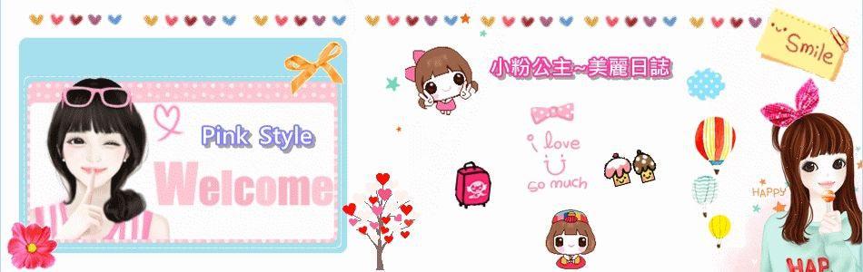 User_1954_blog_banner