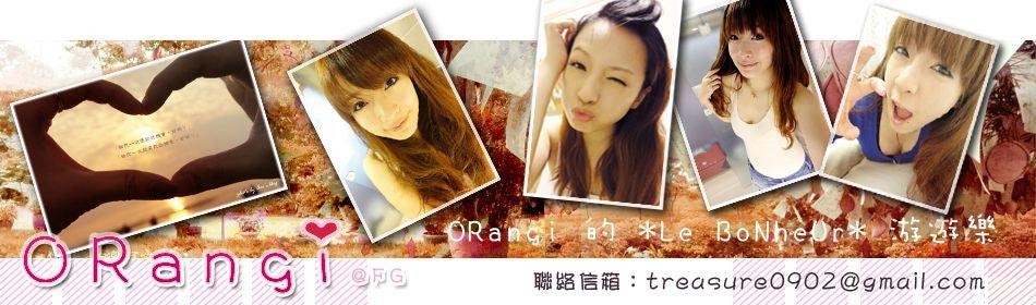 User_3804_blog_banner